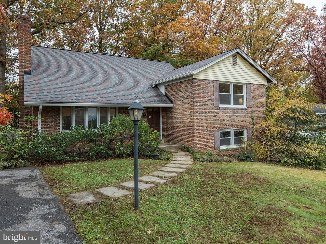 Single Family Home for Sale at 3 OLIVEWOOD Court 3 OLIVEWOOD Court Greenbelt, Maryland 20770 United States