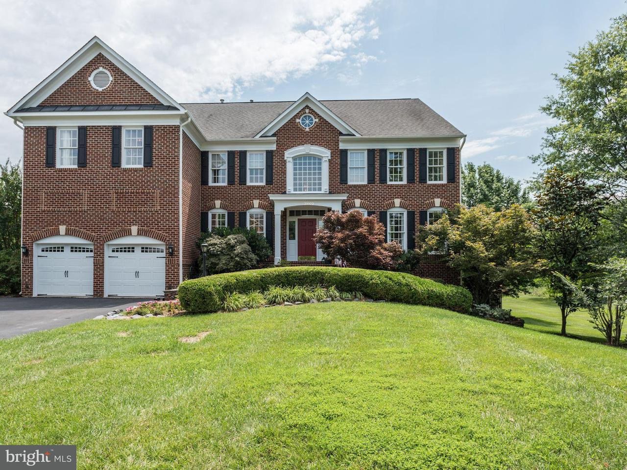 Single Family Home for Sale at 21922 HYDE PARK Drive 21922 HYDE PARK Drive Ashburn, Virginia 20147 United States