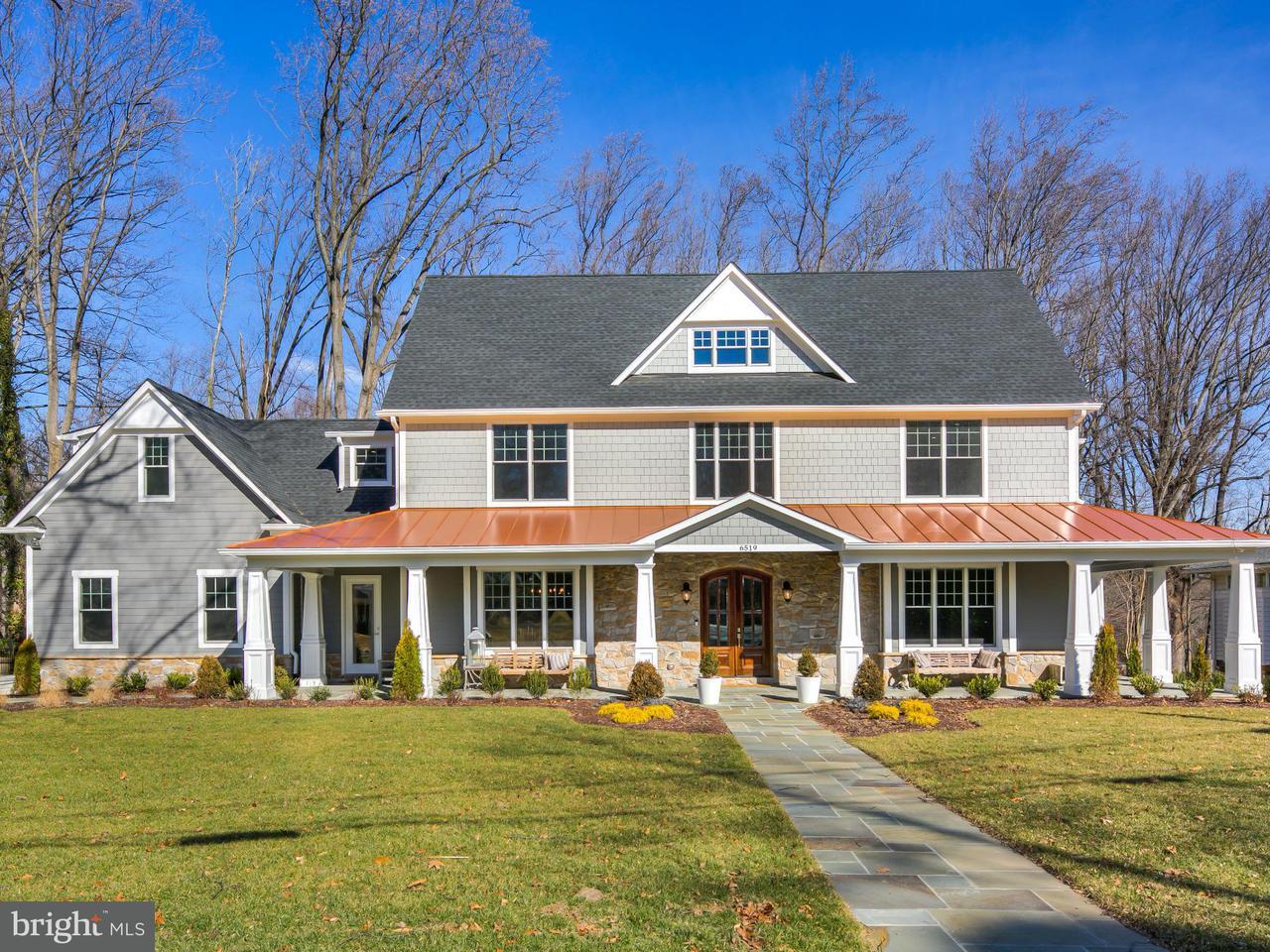 Частный односемейный дом для того Продажа на 6519 OLD FARM Lane 6519 OLD FARM Lane North Bethesda, Мэриленд 20852 Соединенные Штаты
