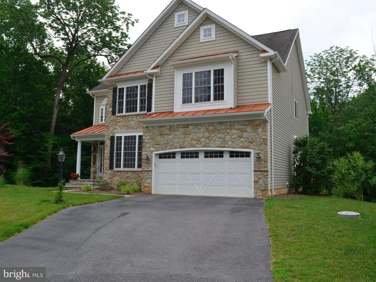 Single Family Home for Sale at 1803 MORNING WALK Drive 1803 MORNING WALK Drive Catonsville, Maryland 21228 United States