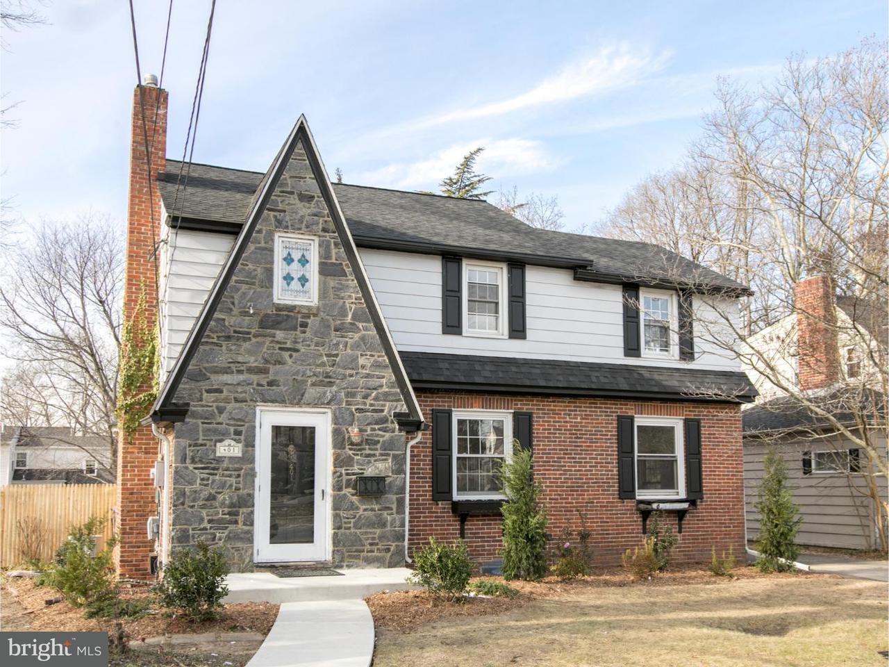 Частный односемейный дом для того Продажа на 401 STRAWBRIDGE Avenue Haddon Township, Нью-Джерси 08108 Соединенные Штаты