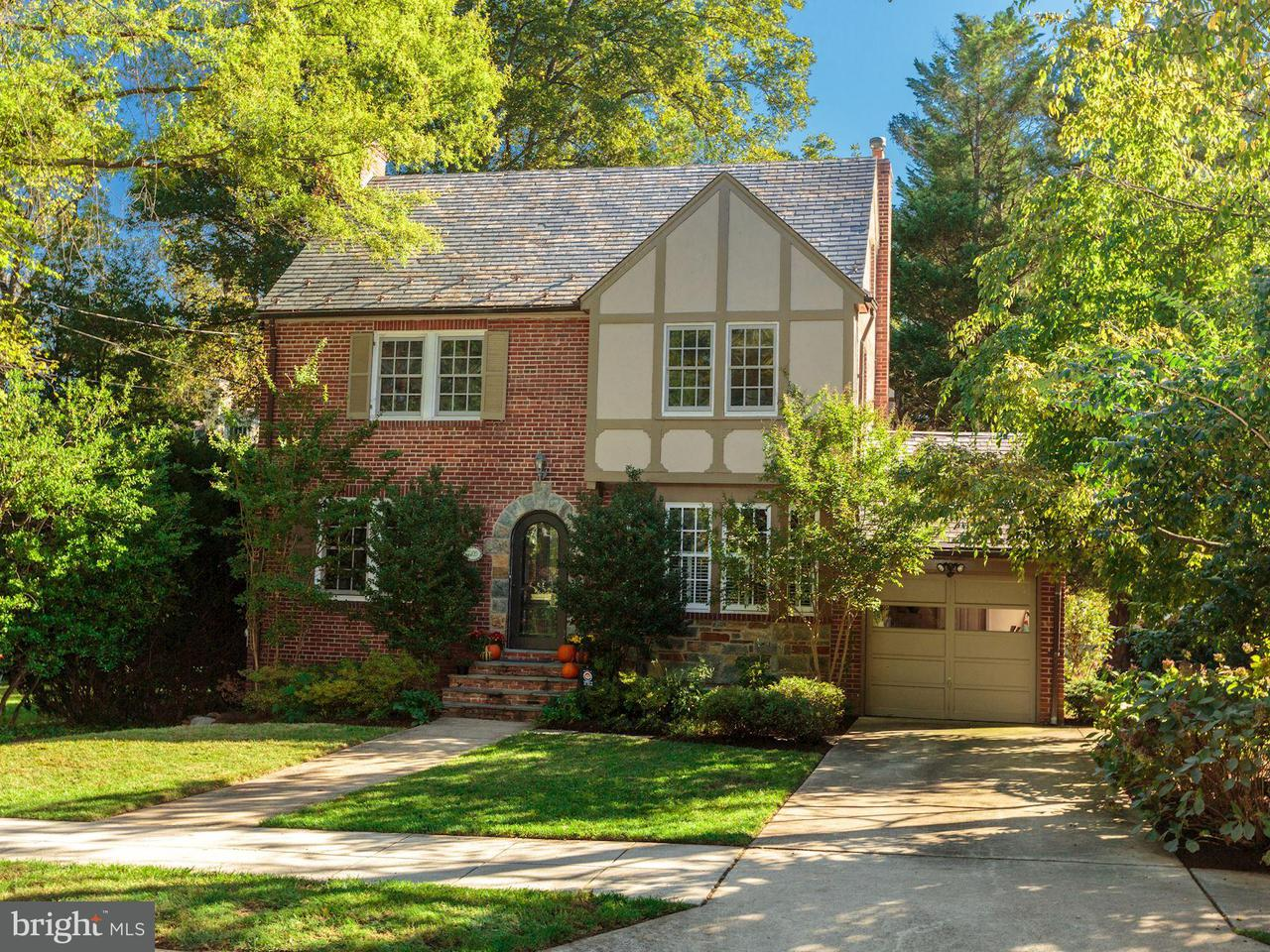 Single Family Home for Sale at 6109 33RD ST NW 6109 33RD ST NW Washington, District Of Columbia 20015 United States