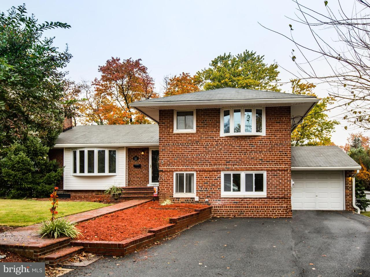 Single Family Home for Sale at 5811 FLAXTON Place 5811 FLAXTON Place Alexandria, Virginia 22303 United States
