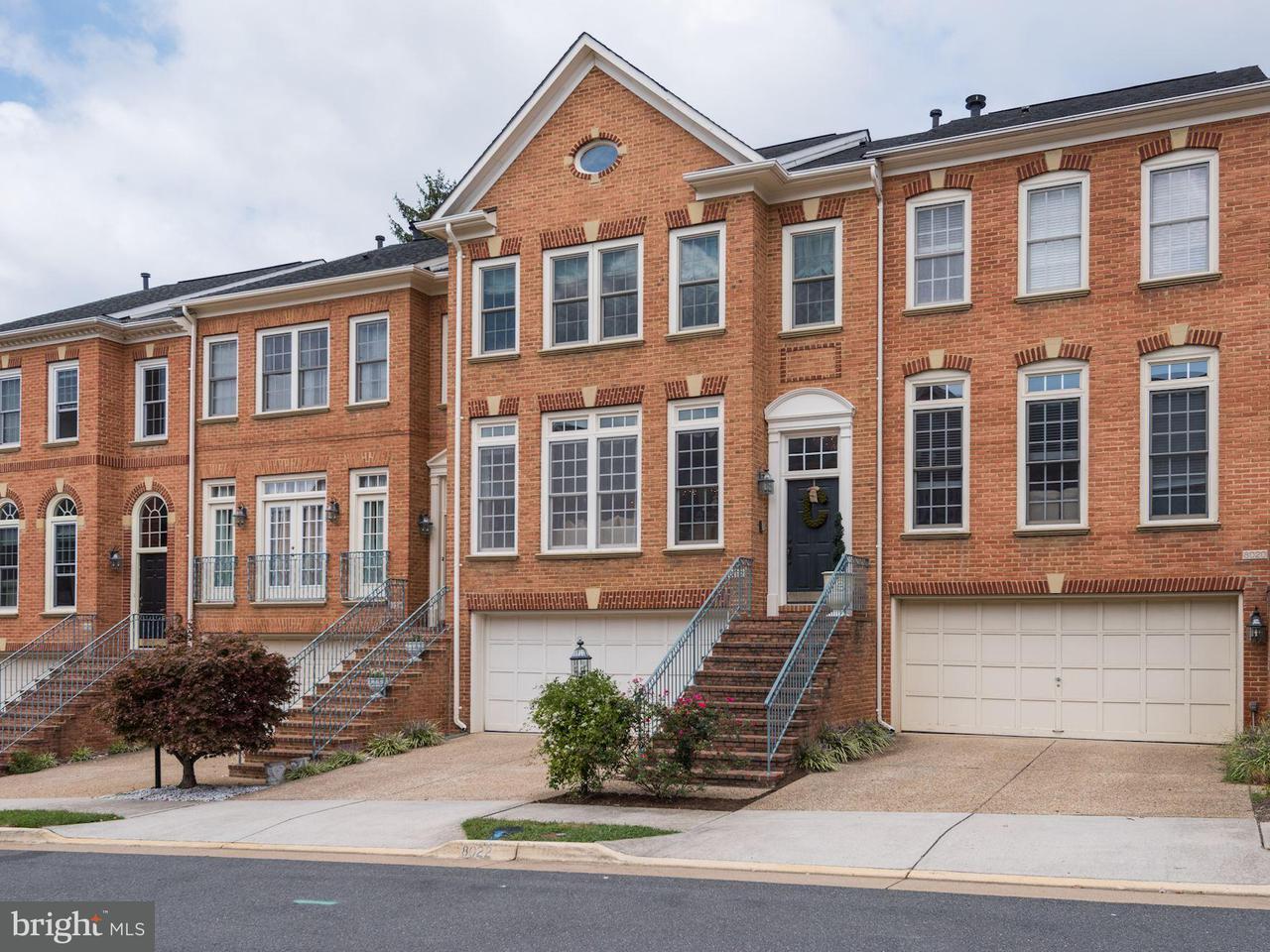 タウンハウス のために 売買 アット 8022 KIDWELL TOWN Court 8022 KIDWELL TOWN Court Vienna, バージニア 22182 アメリカ合衆国