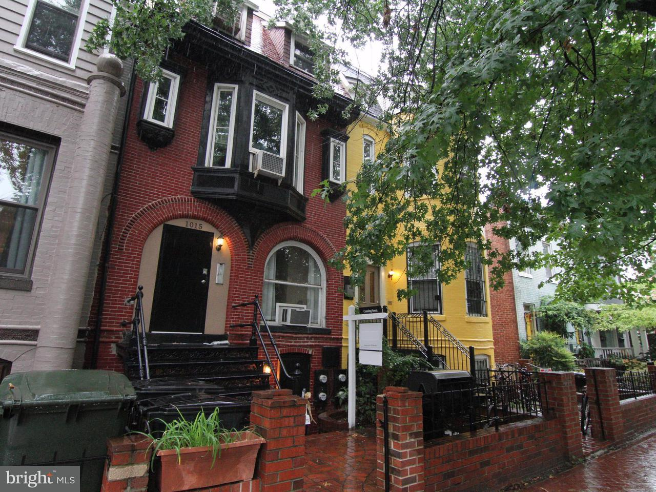 Multi-Family Home for Sale at 1015 P ST NW 1015 P ST NW Washington, District Of Columbia 20001 United States