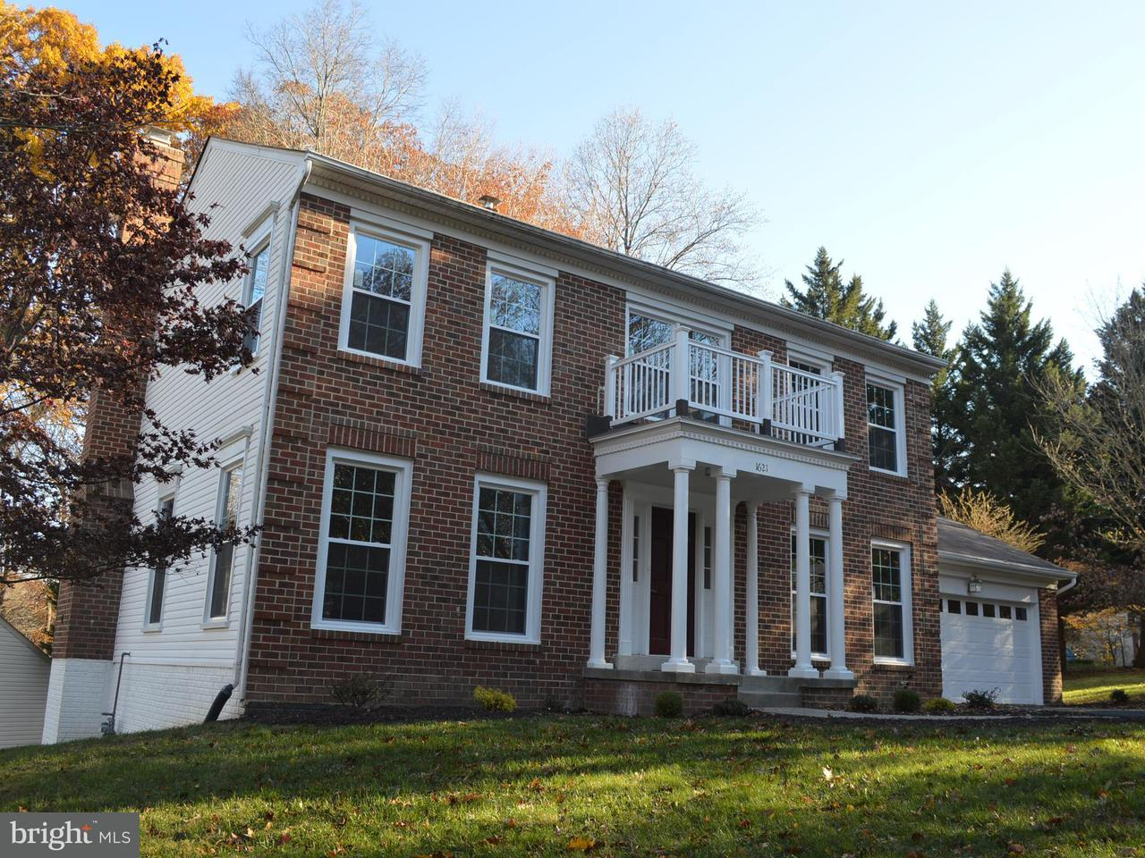 Single Family Home for Sale at 1621 HUTCHINSON Lane 1621 HUTCHINSON Lane Silver Spring, Maryland 20906 United States