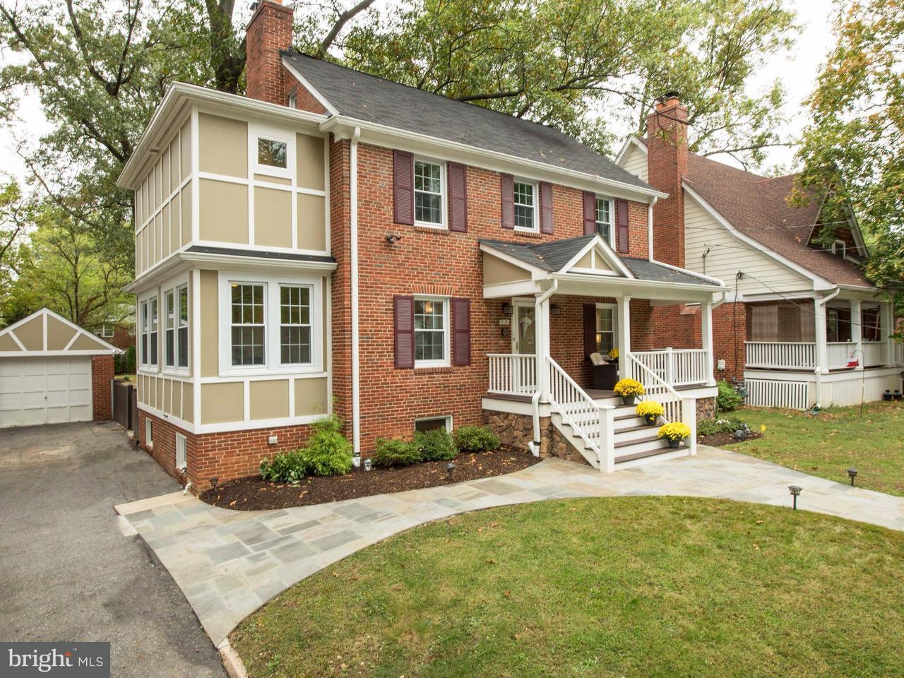 Maison unifamiliale pour l Vente à 908 JACKSON Avenue 908 JACKSON Avenue Takoma Park, Maryland 20912 États-Unis