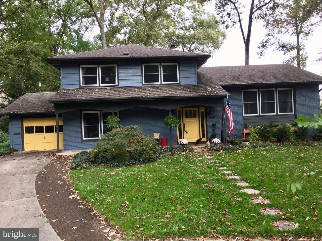 Maison unifamiliale pour l Vente à 1508 FLYNT Place 1508 FLYNT Place Crofton, Maryland 21114 États-Unis