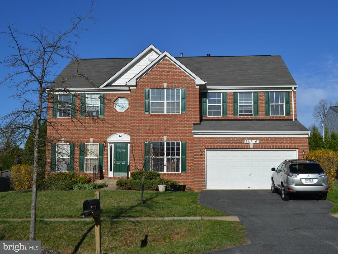 Casa Unifamiliar por un Venta en 14516 BUBBLING SPRING Road 14516 BUBBLING SPRING Road Boyds, Maryland 20841 Estados Unidos