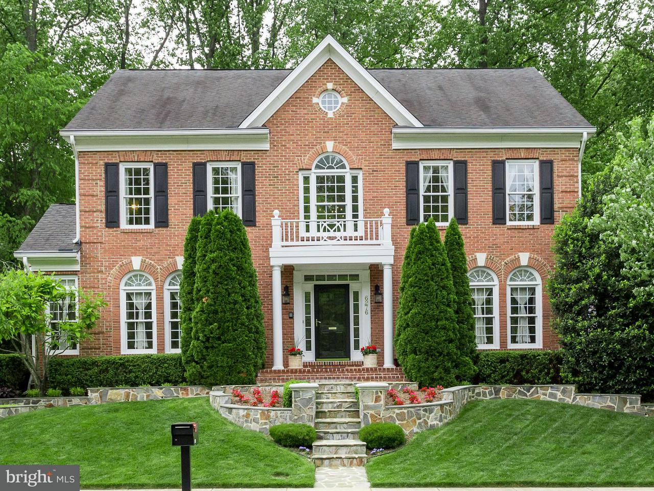 Casa Unifamiliar por un Venta en 6276 TIMARRON COVE Lane 6276 TIMARRON COVE Lane Burke, Virginia 22015 Estados Unidos