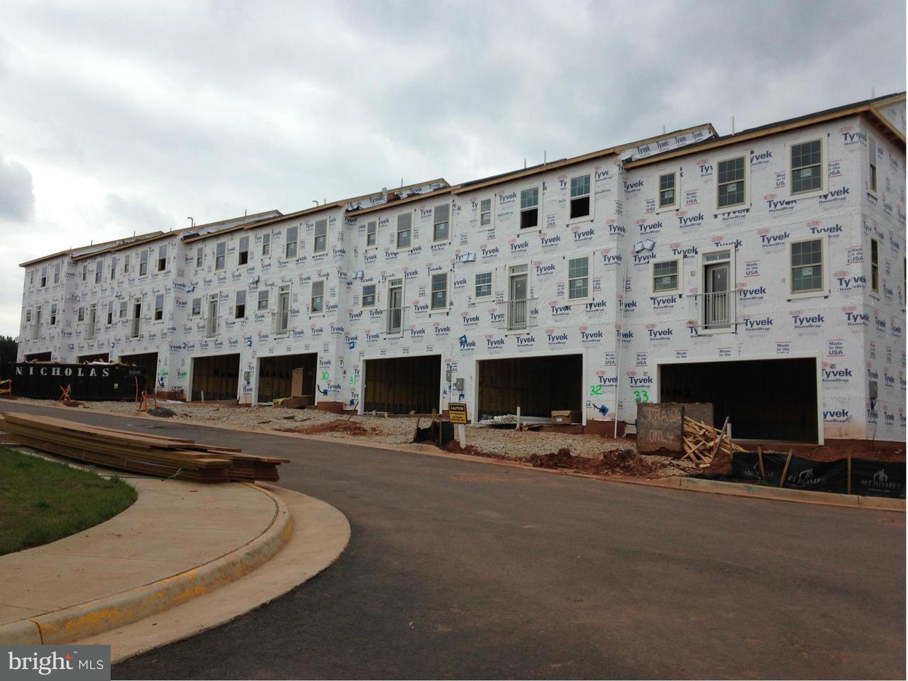 Maison accolée pour l Vente à 20509 ZOLABEANE SQ 20509 ZOLABEANE SQ Sterling, Virginia 20165 États-Unis