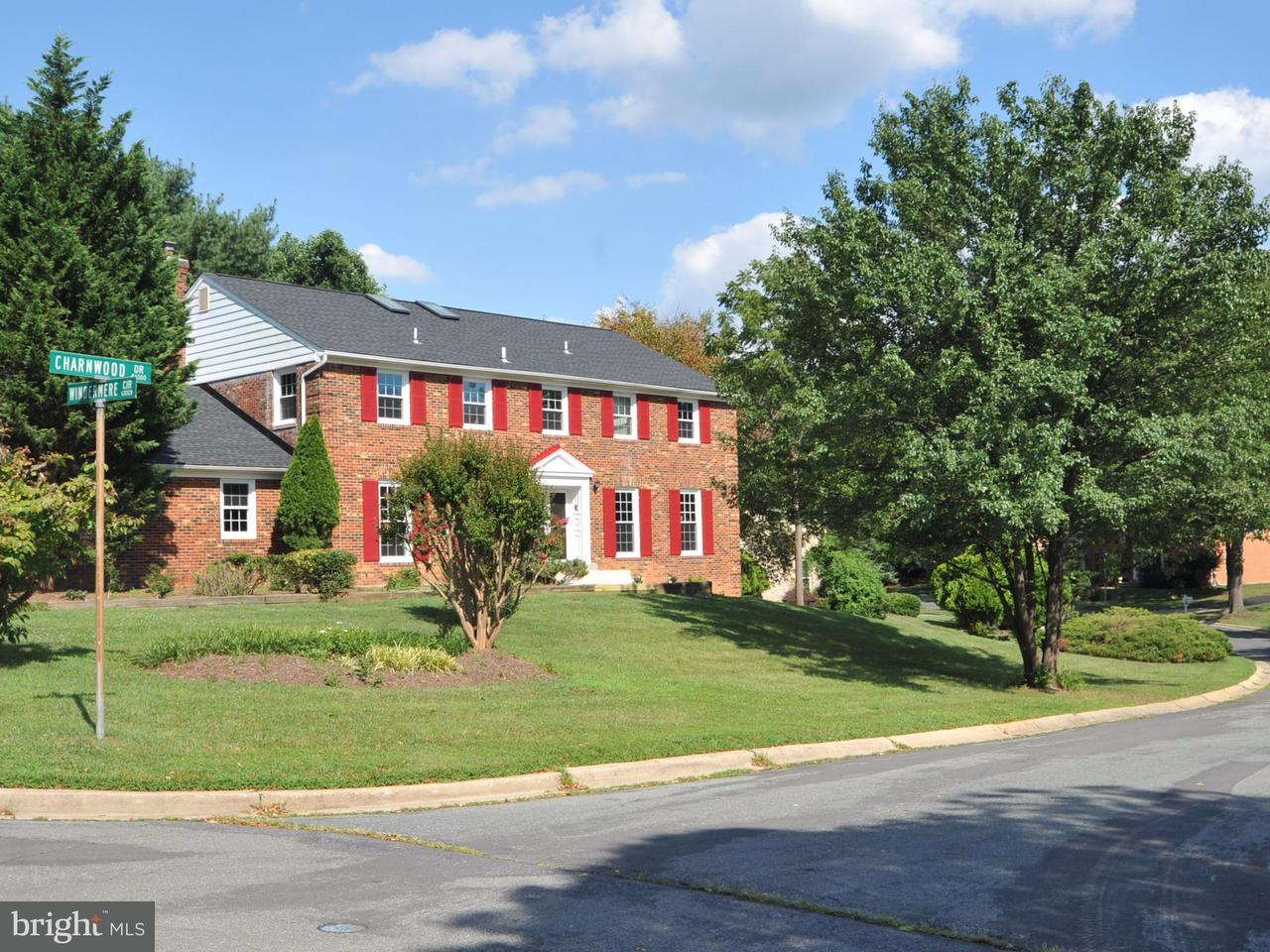Single Family Home for Sale at 6320 WINDERMERE Circle 6320 WINDERMERE Circle Rockville, Maryland 20852 United States