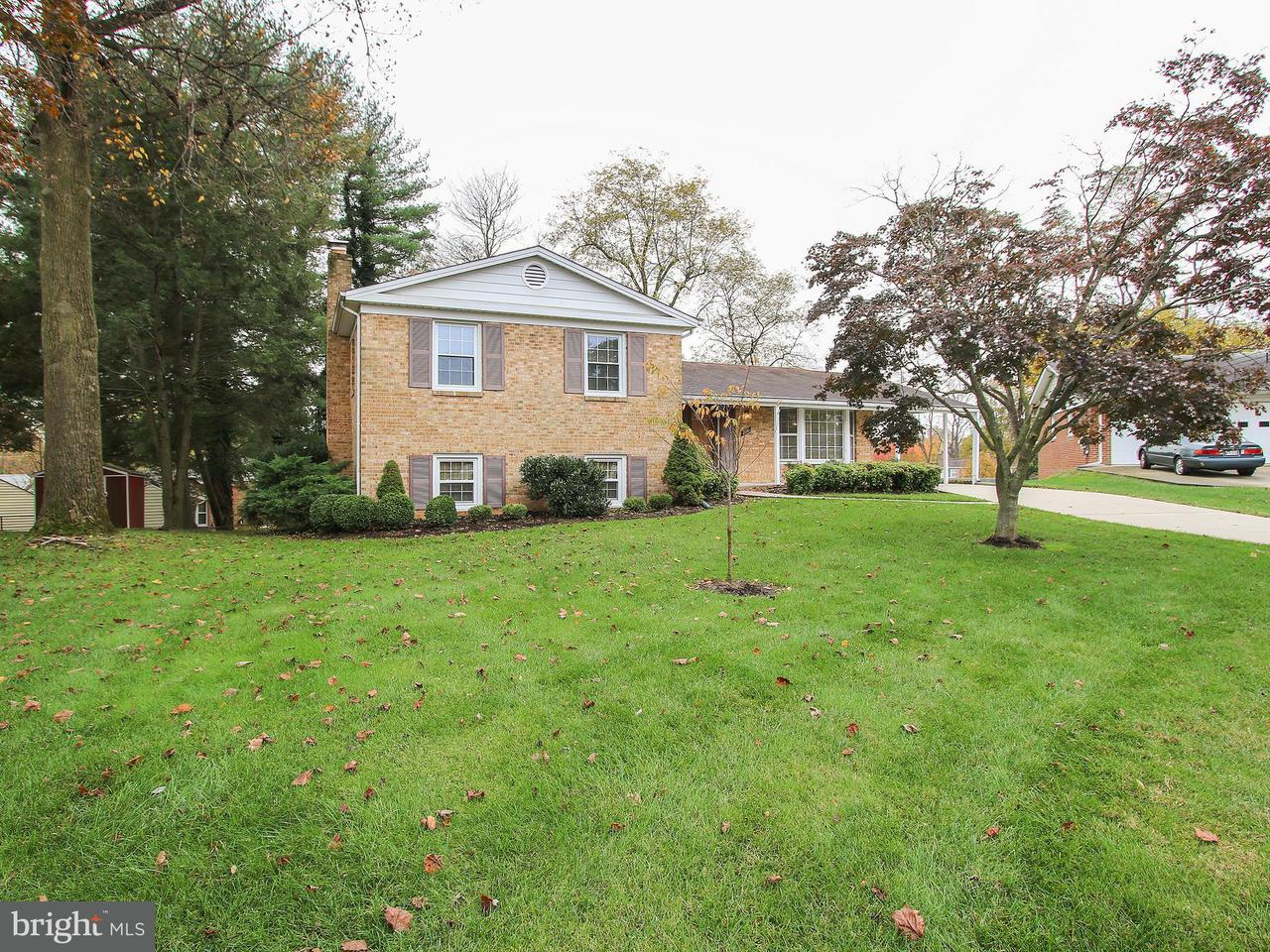 Single Family Home for Sale at 2720 WOODEDGE Road 2720 WOODEDGE Road Silver Spring, Maryland 20906 United States