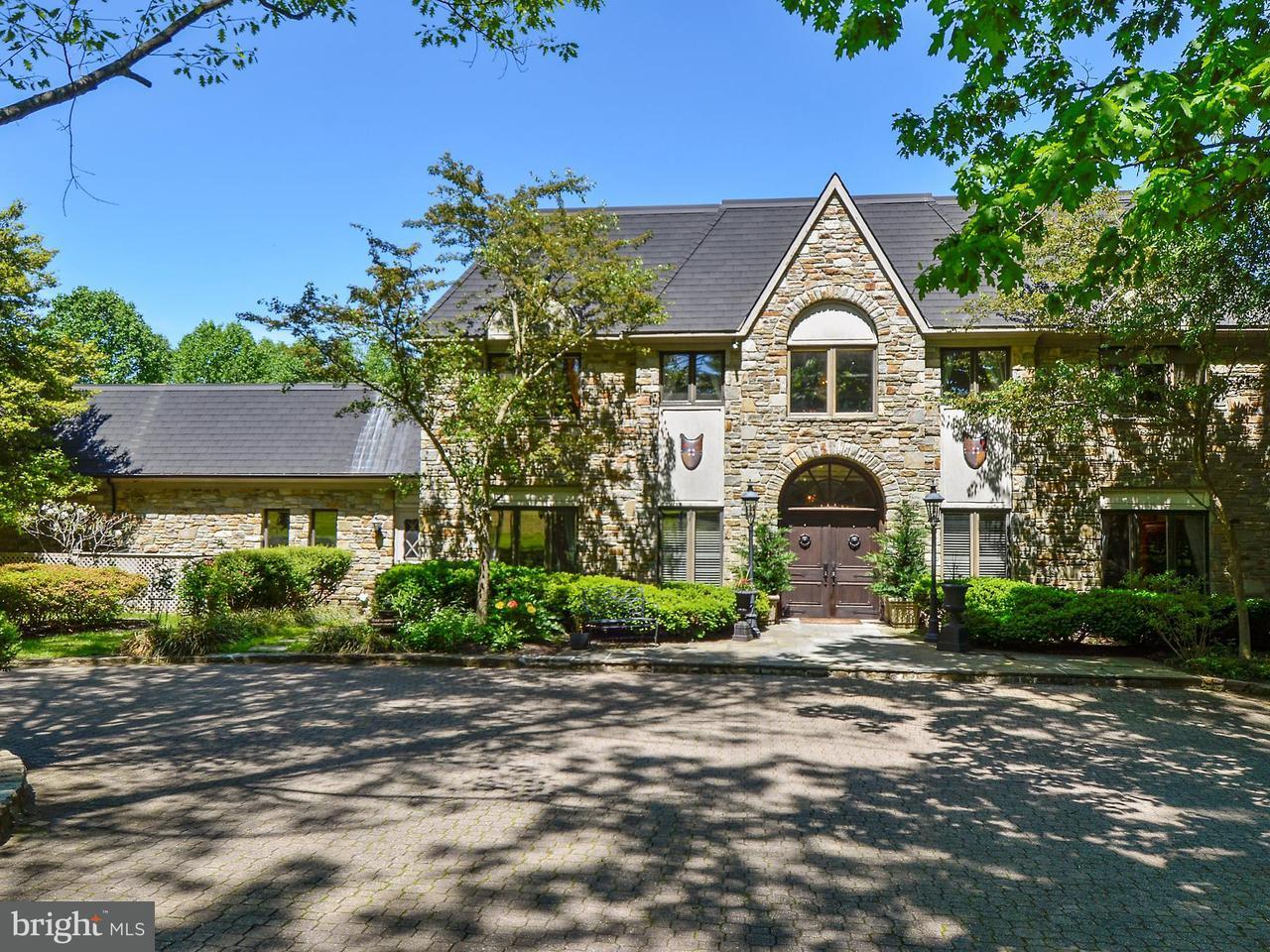 Maison unifamiliale pour l Vente à 13916 GREEN BRANCH Drive 13916 GREEN BRANCH Drive Phoenix, Maryland 21131 États-Unis