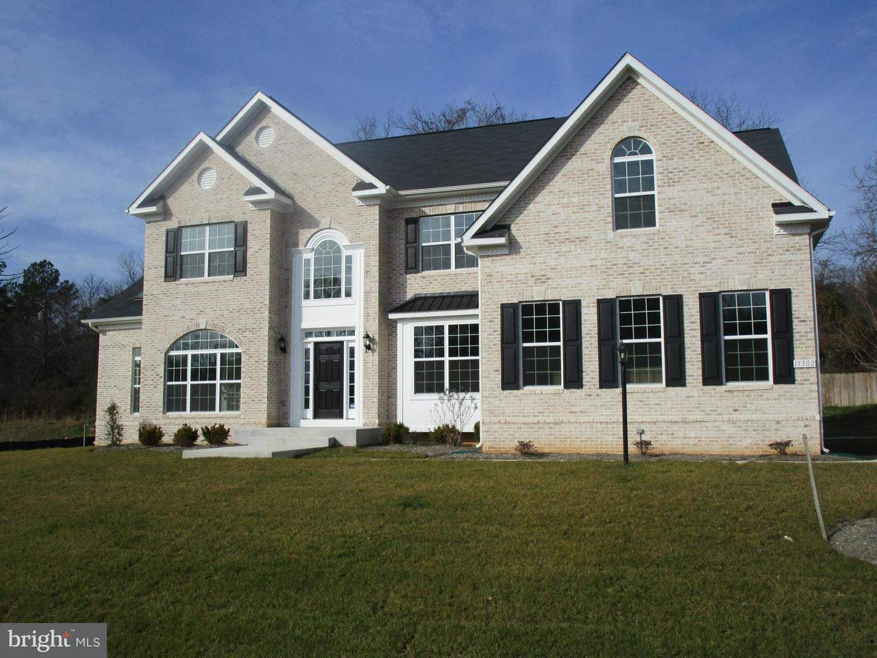 Single Family Home for Sale at 2615 WEARY CREEK Court 2615 WEARY CREEK Court Bowie, Maryland 20716 United States