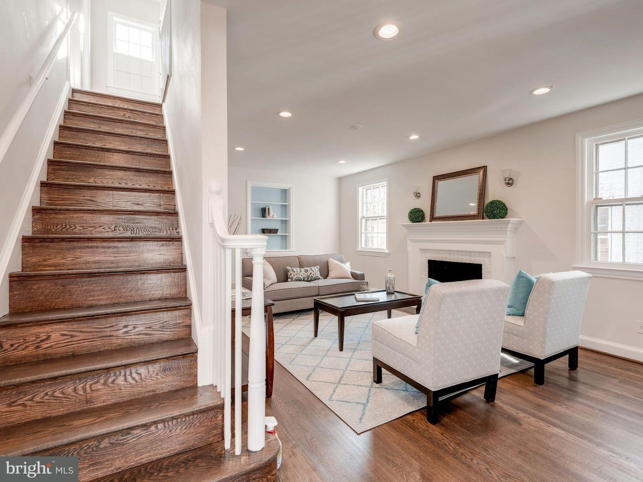 Single Family Home for Sale at 1364 VAN BUREN ST NW 1364 VAN BUREN ST NW Washington, District Of Columbia 20012 United States