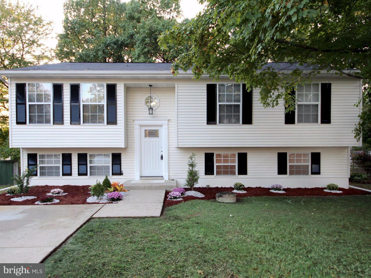 Single Family for Sale at 2311 Ewing Ave Suitland, Maryland 20746 United States