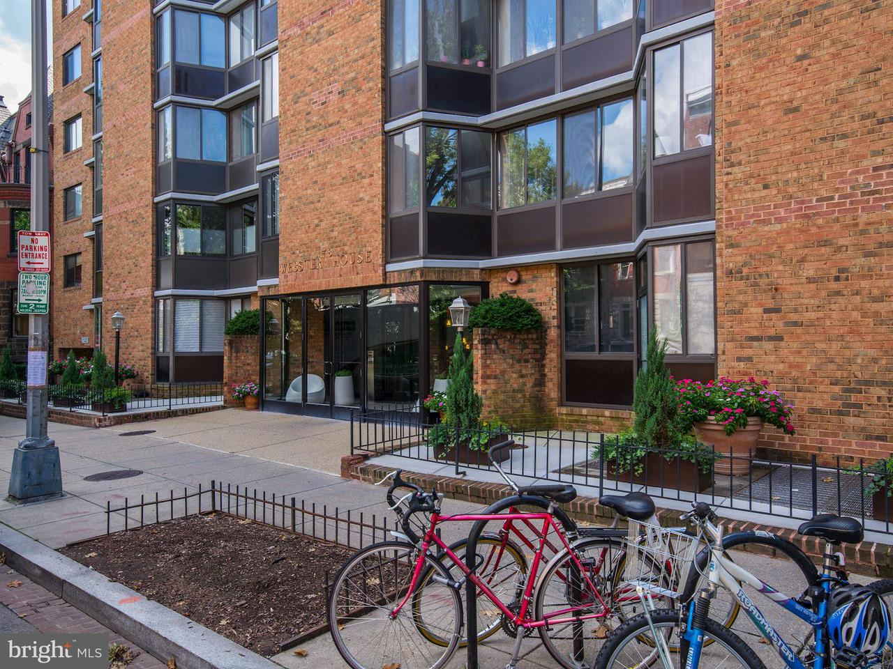 Additional photo for property listing at 1718 P St NW #919  Washington, District Of Columbia 20036 United States