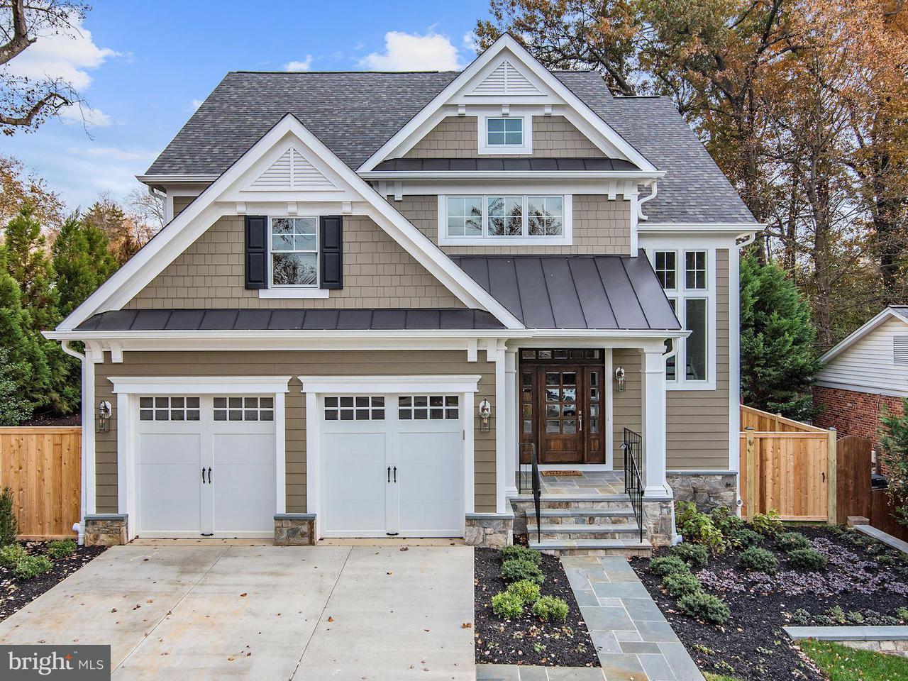 Maison unifamiliale pour l Vente à 5700 TANGLEWOOD Road 5700 TANGLEWOOD Road Bethesda, Maryland 20817 États-Unis