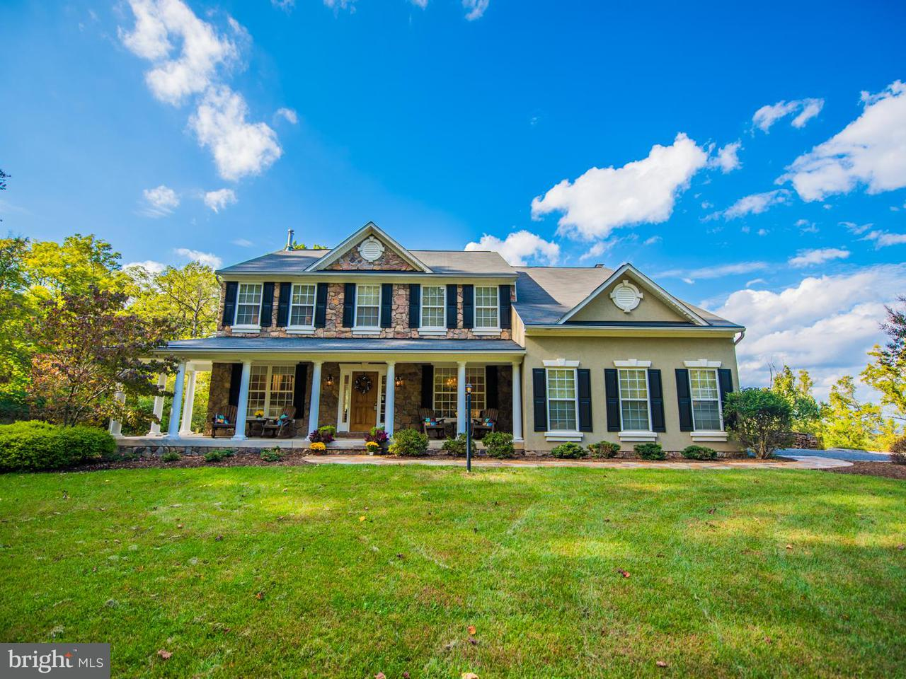 Single Family Home for Sale at 957 COULSON Lane 957 COULSON Lane Bluemont, Virginia 20135 United States