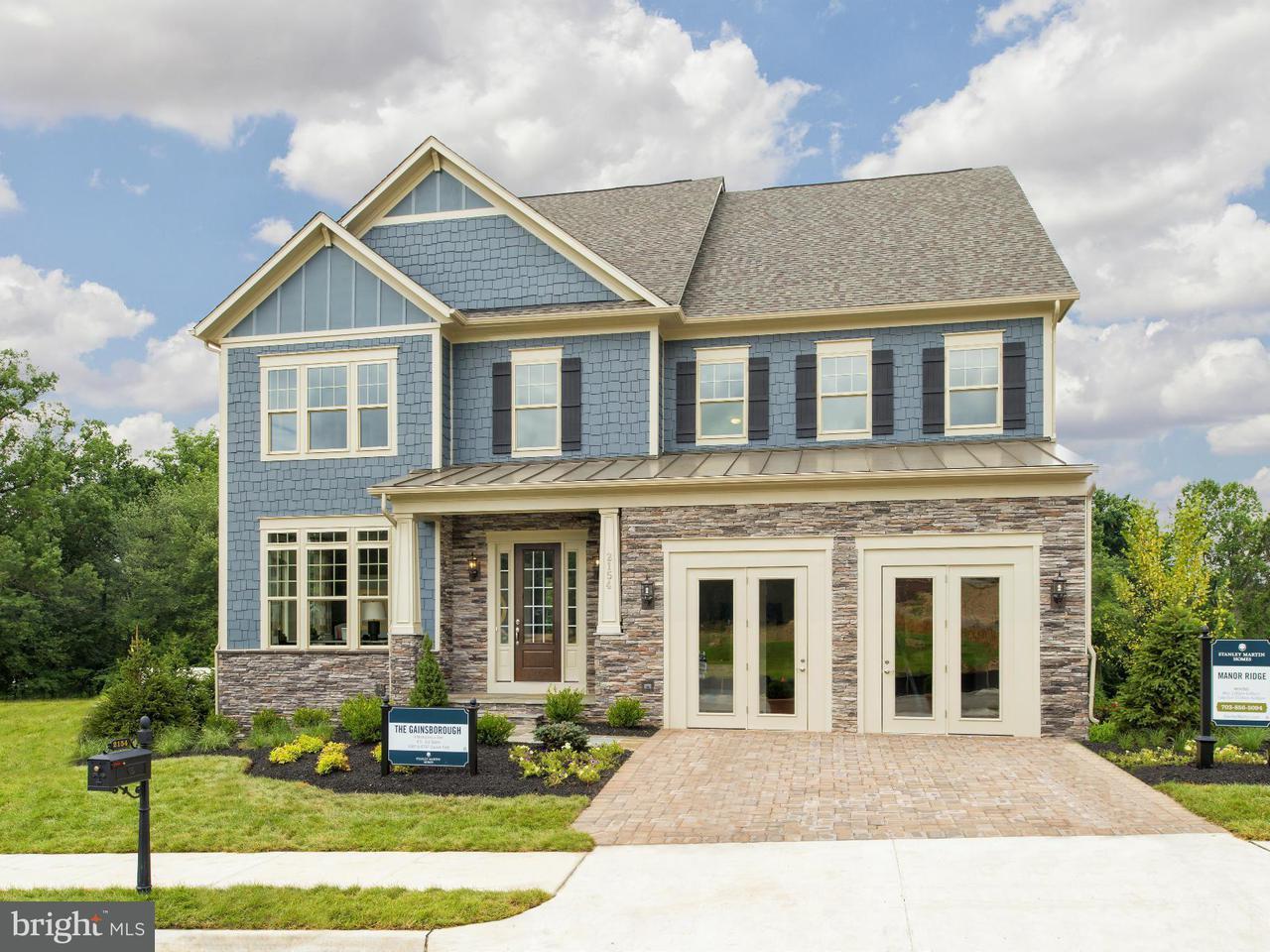 Einfamilienhaus für Verkauf beim 2517 CRIMMINS Lane 2517 CRIMMINS Lane Falls Church, Virginia 22043 Vereinigte Staaten