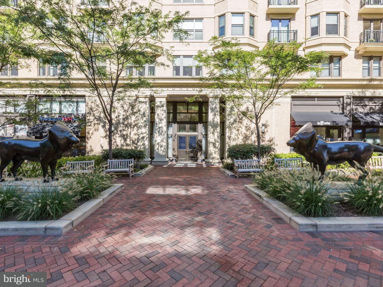 Appartement en copropriété pour l Vente à 7710 WOODMONT AVE #1211 7710 WOODMONT AVE #1211 Bethesda, Maryland 20814 États-Unis