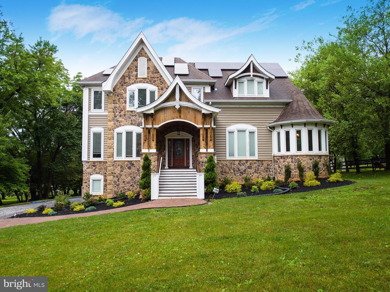 Maison unifamiliale pour l Vente à 14910 BUSHY PARK Road 14910 BUSHY PARK Road Woodbine, Maryland 21797 États-Unis