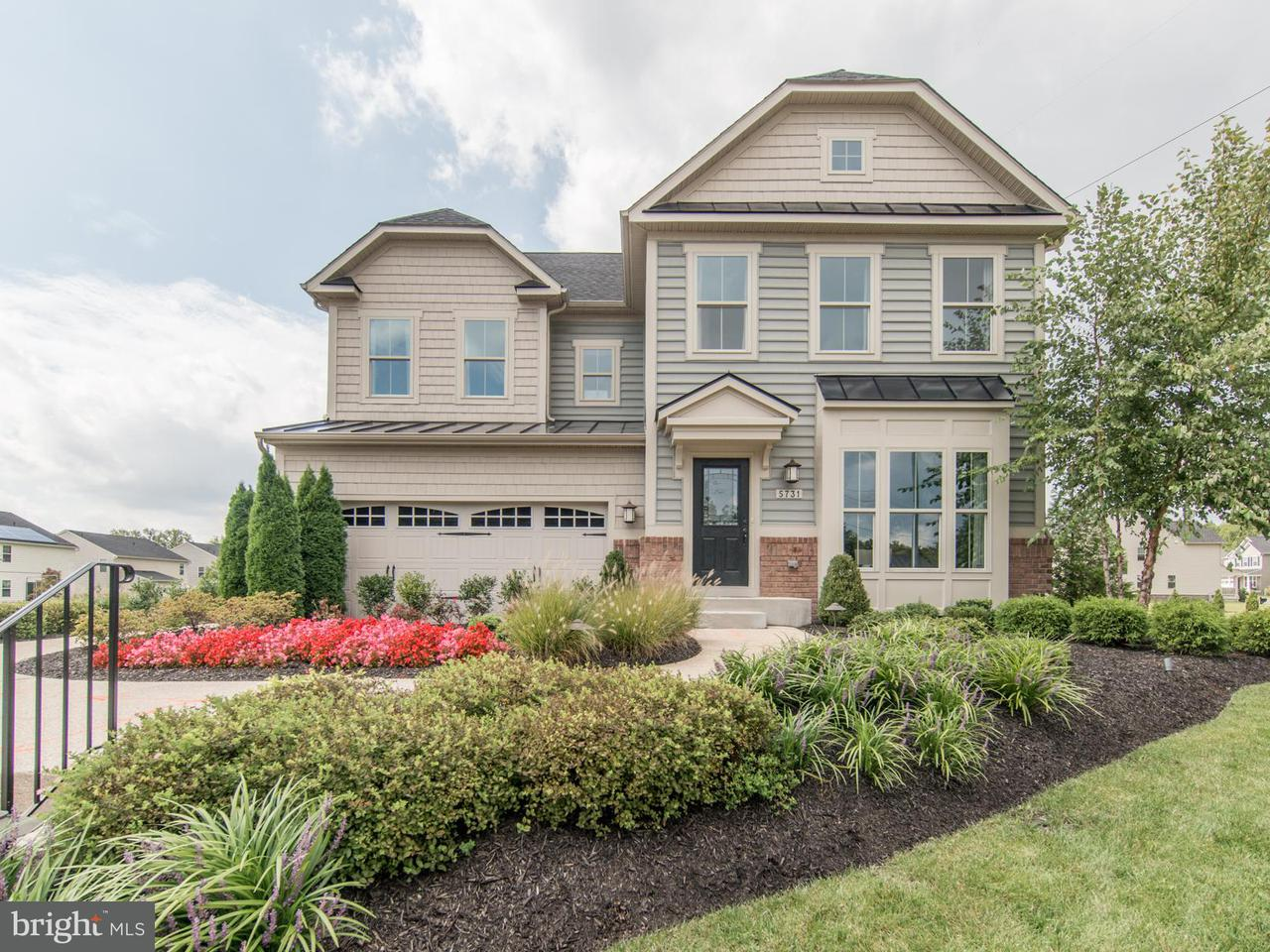 独户住宅 为 销售 在 5731 ALLENDER Road 5731 ALLENDER Road White Marsh, 马里兰州 21162 美国