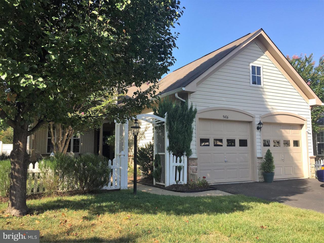 獨棟家庭住宅 為 出售 在 9416 PRIMROSE Lane 9416 PRIMROSE Lane Manassas Park, 弗吉尼亞州 20111 美國