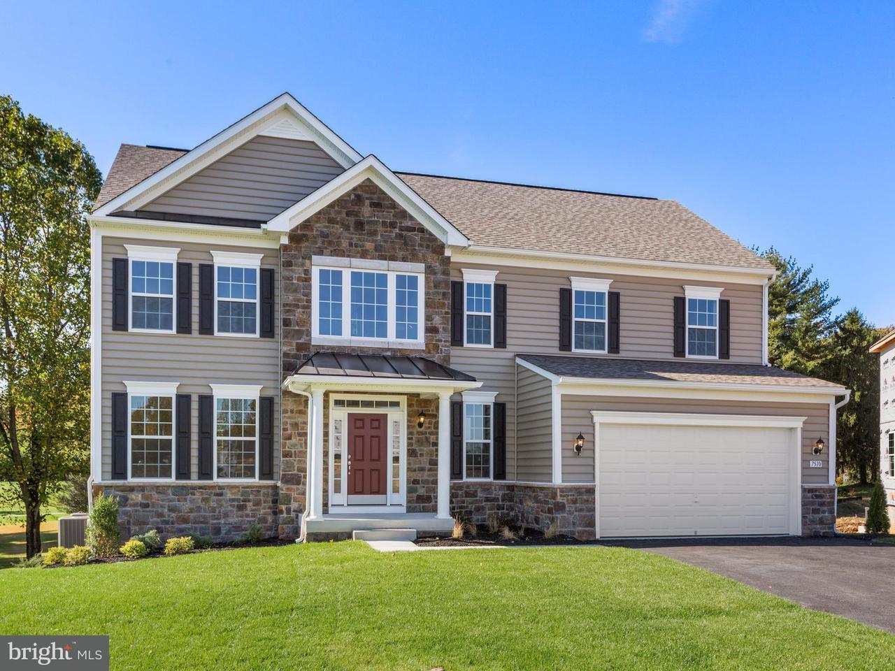 Casa Unifamiliar por un Venta en 7510 FISHER Court 7510 FISHER Court Jessup, Maryland 20794 Estados Unidos