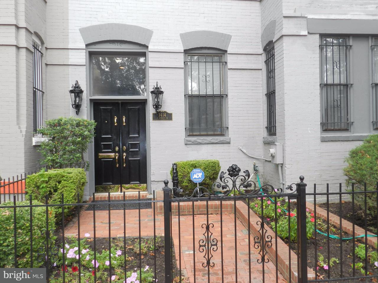 Single Family for Sale at 1414 E St SE Washington, District Of Columbia 20003 United States