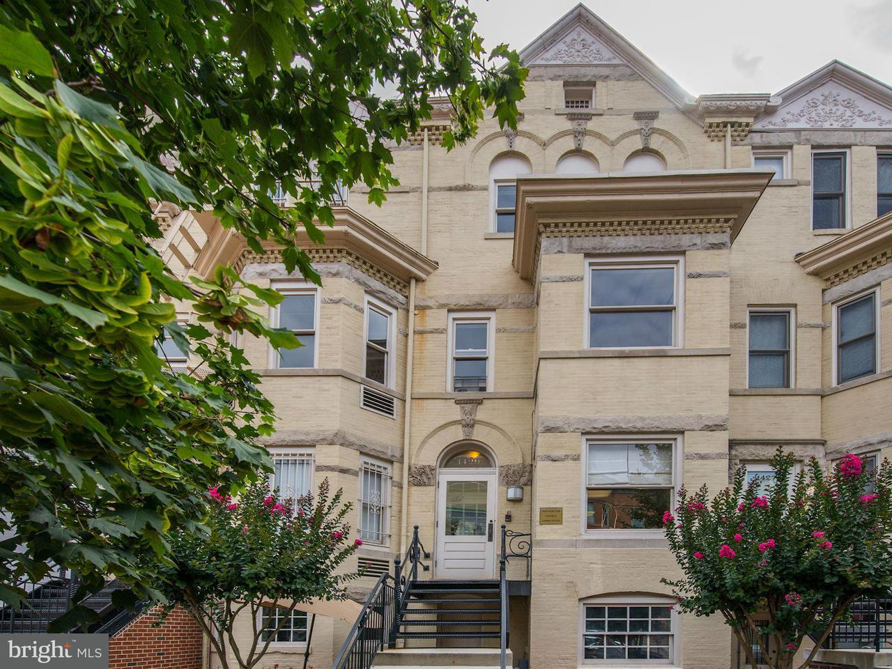 Other Residential for Rent at 1429 21st St NW #3 - Top Floor Washington, District Of Columbia 20036 United States