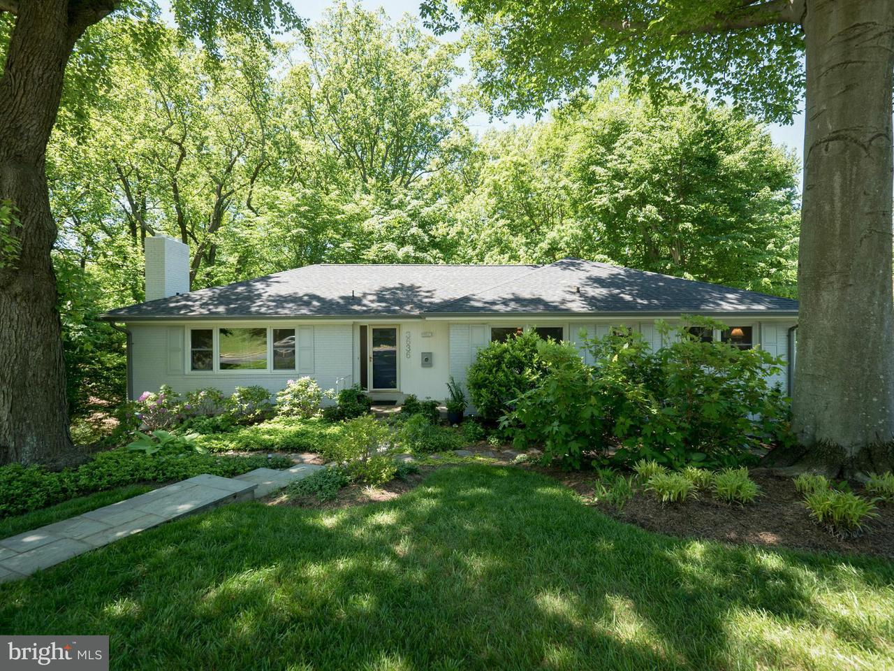 Single Family Home for Sale at 3636 MONROE ST N 3636 MONROE ST N Arlington, Virginia 22207 United States