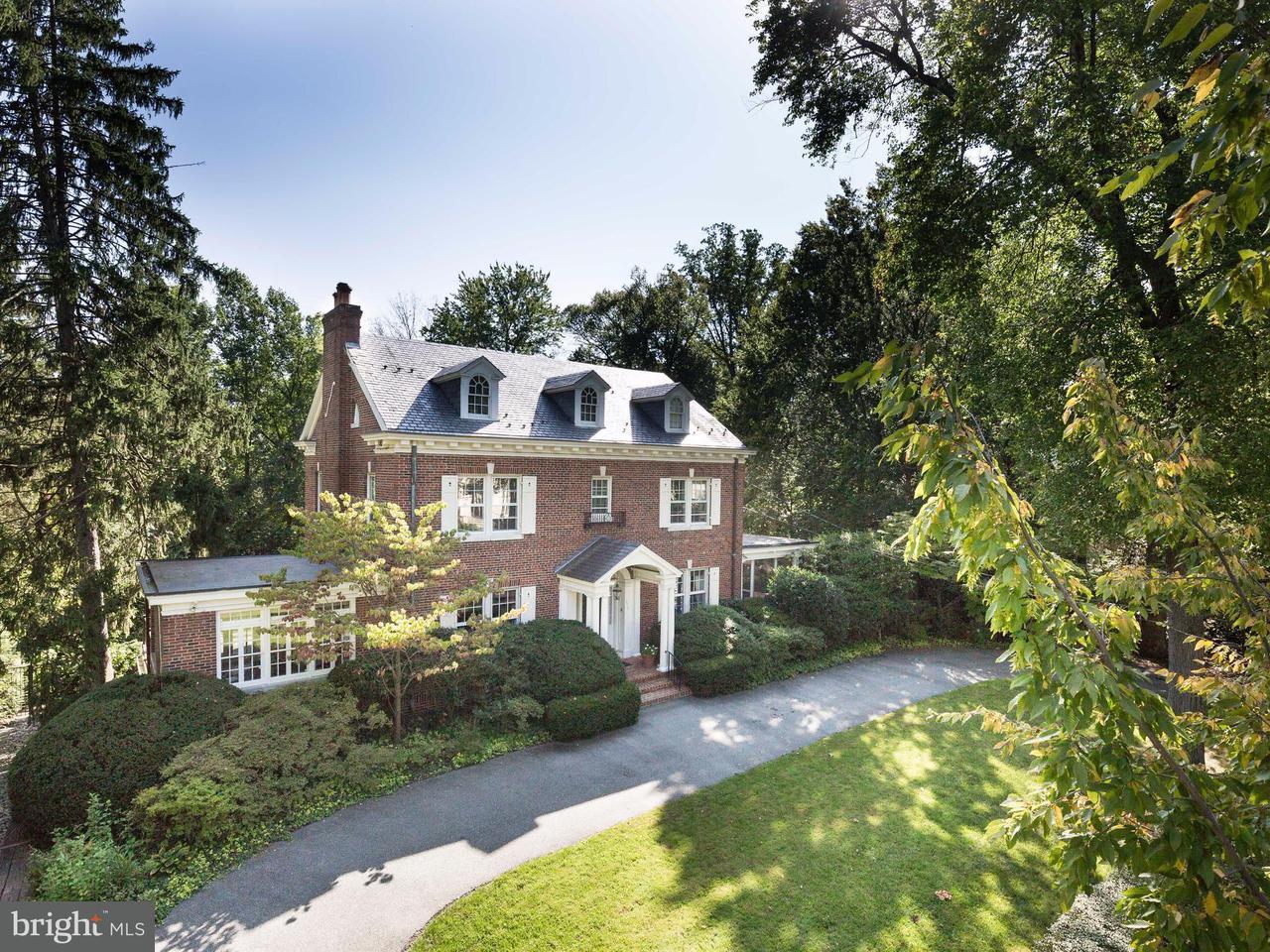 Single Family Home for Sale at 5310 MOORLAND Lane 5310 MOORLAND Lane Bethesda, Maryland 20814 United States
