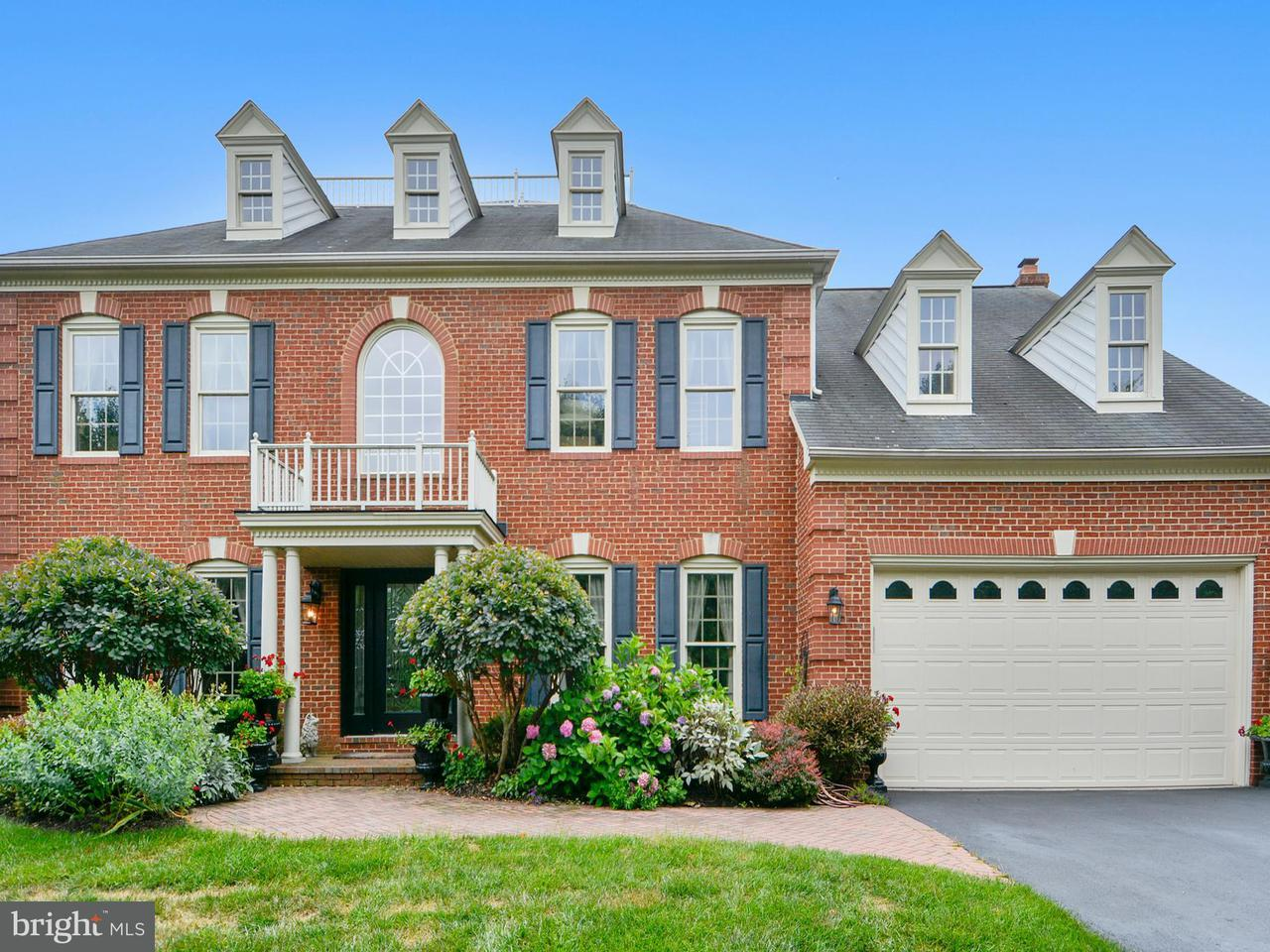 Single Family Home for Sale at 10218 CROSSCUT WAY 10218 CROSSCUT WAY Damascus, Maryland 20872 United States