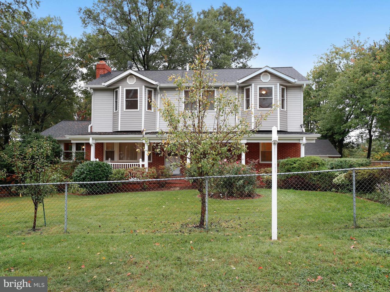 Частный односемейный дом для того Продажа на 8407 26TH Place 8407 26TH Place Adelphi, Мэриленд 20783 Соединенные Штаты