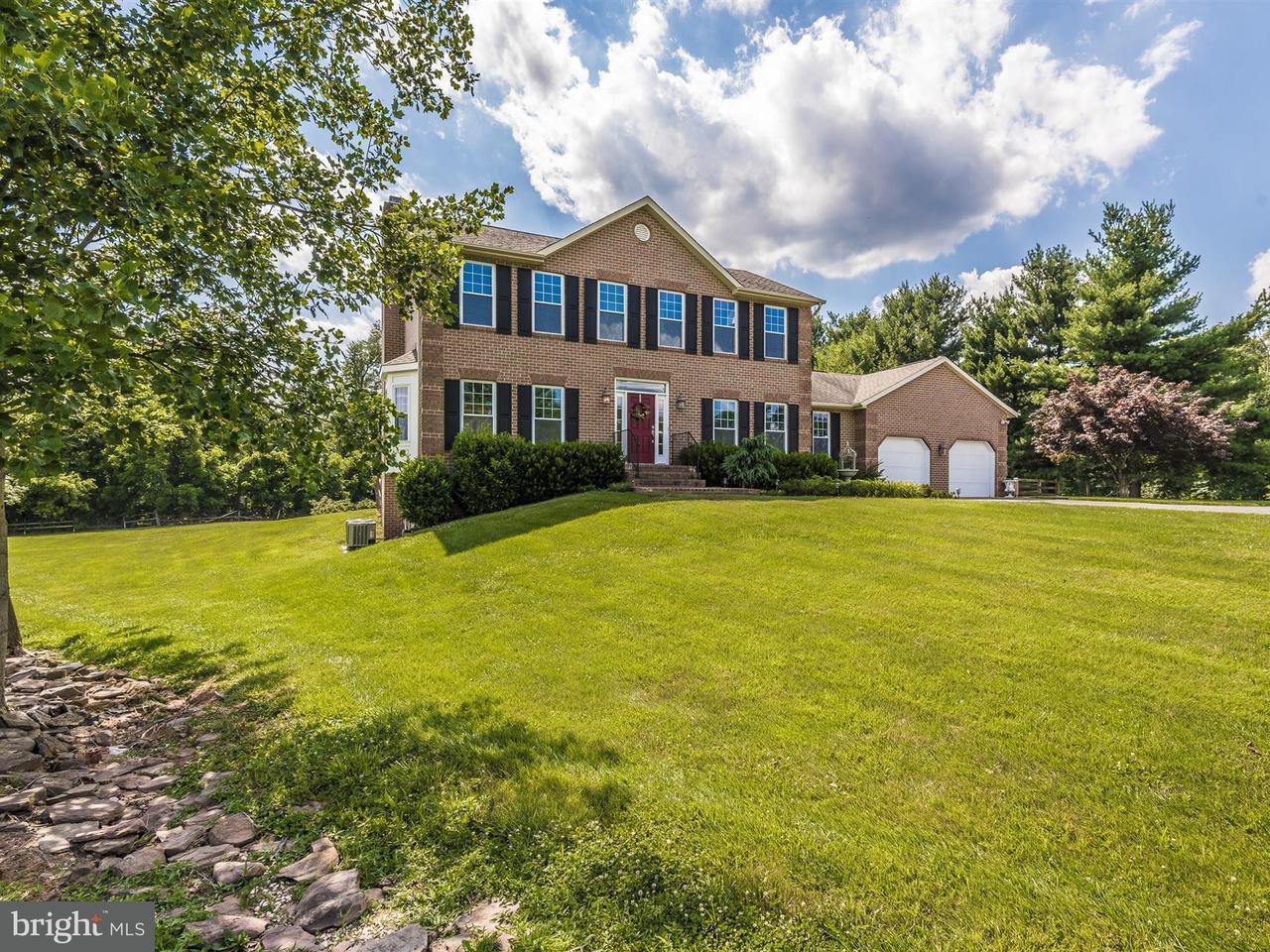 Vivienda unifamiliar por un Venta en 7997 Mills Manor Court 7997 Mills Manor Court Thurmont, Maryland 21788 Estados Unidos