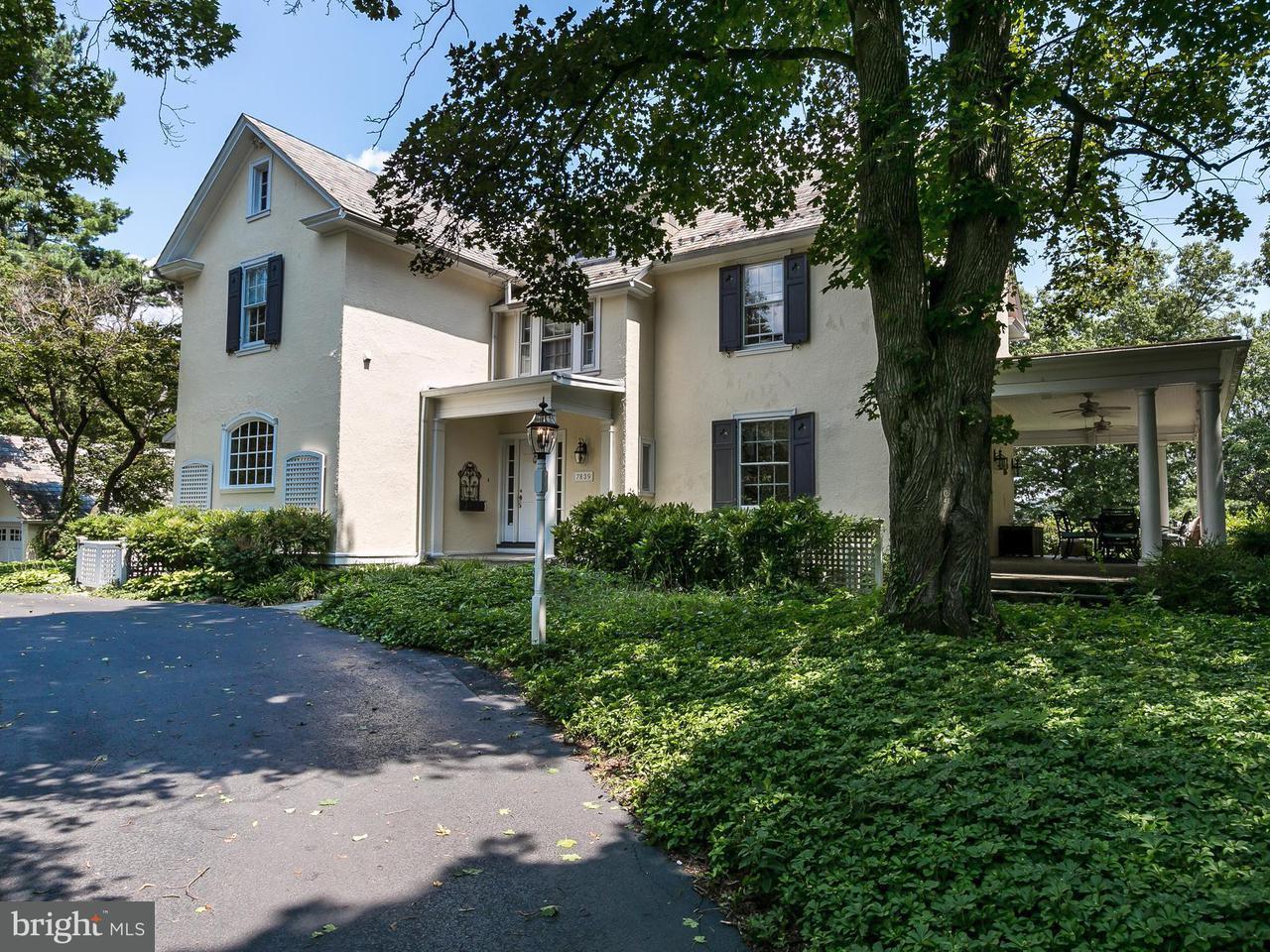 獨棟家庭住宅 為 出售 在 7839 Ellenham Road 7839 Ellenham Road Towson, 馬里蘭州 21204 美國