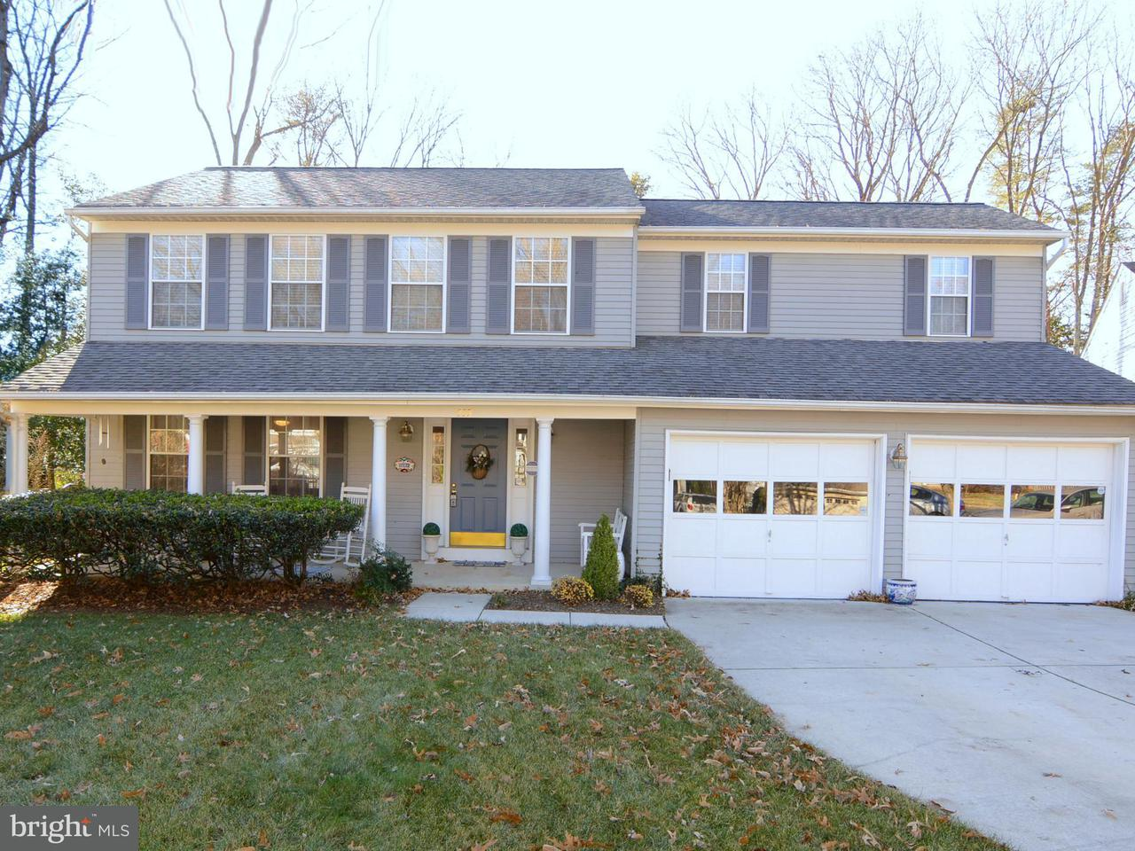 Single Family Home for Sale at 255 Baskerville Court 255 Baskerville Court Severna Park, Maryland 21146 United States