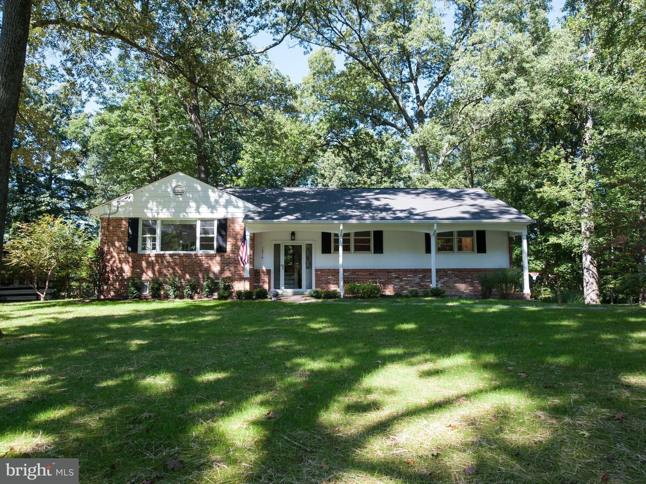 Single Family Home for Sale at 12516 TWO FARM Drive 12516 TWO FARM Drive Silver Spring, Maryland 20904 United States