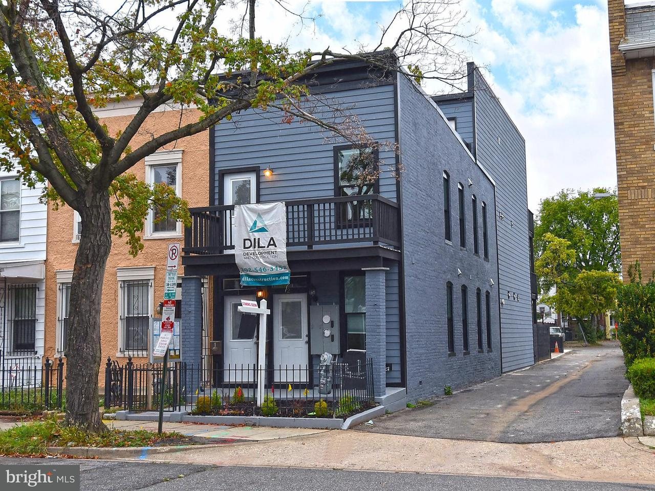 タウンハウス のために 売買 アット 1722 Independence Ave Se #1 1722 Independence Ave Se #1 Washington, コロンビア特別区 20003 アメリカ合衆国