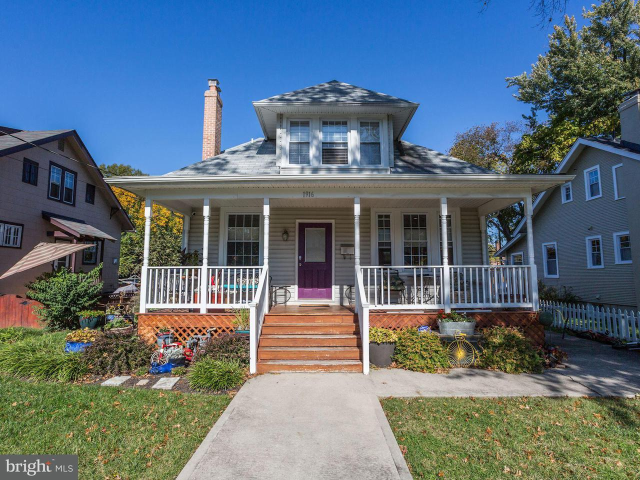 Single Family Home for Sale at 1916 LAWRENCE ST NE 1916 LAWRENCE ST NE Washington, District Of Columbia 20018 United States
