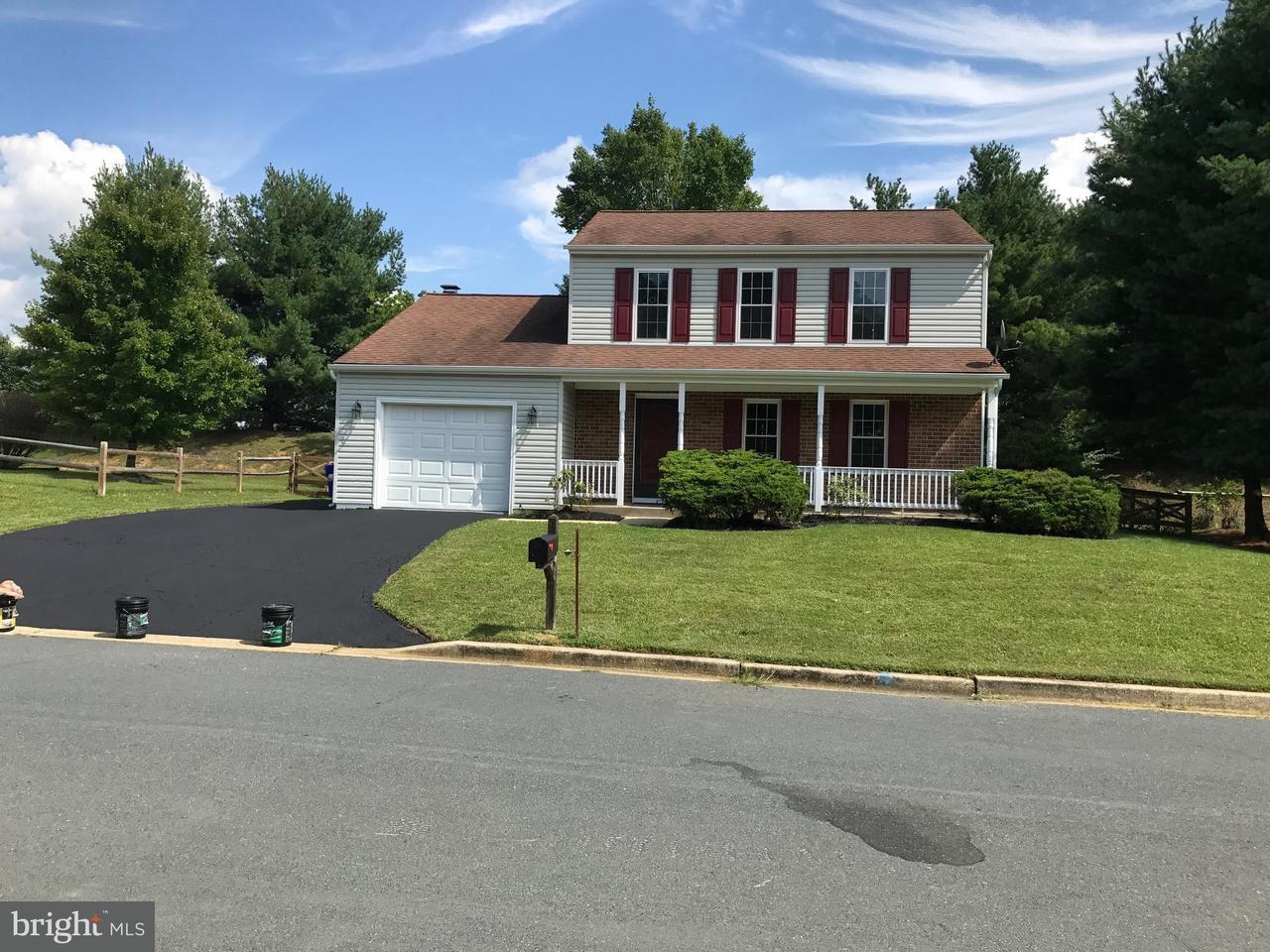 단독 가정 주택 용 매매 에 10 BLACKBURN Court 10 BLACKBURN Court Burtonsville, 메릴랜드 20866 미국