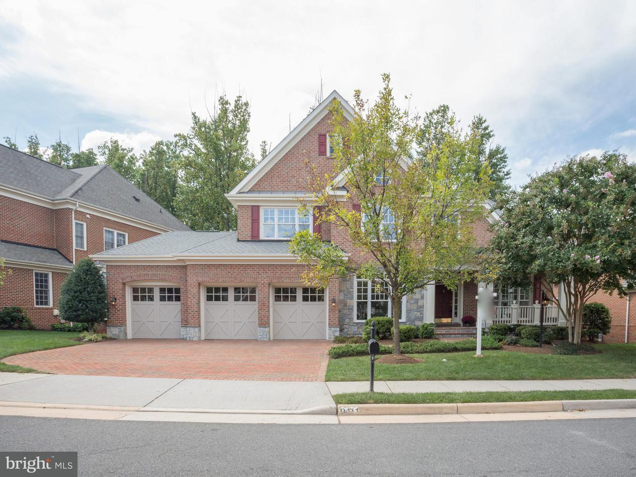 Single Family Home for Sale at 9411 OLD RESERVE WAY 9411 OLD RESERVE WAY Fairfax, Virginia 22031 United States