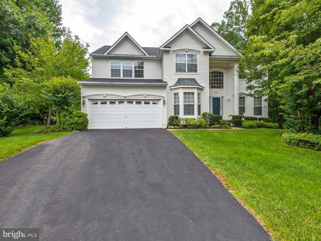 Single Family Home for Sale at 9207 GOLF Court 9207 GOLF Court Manassas Park, Virginia 20111 United States