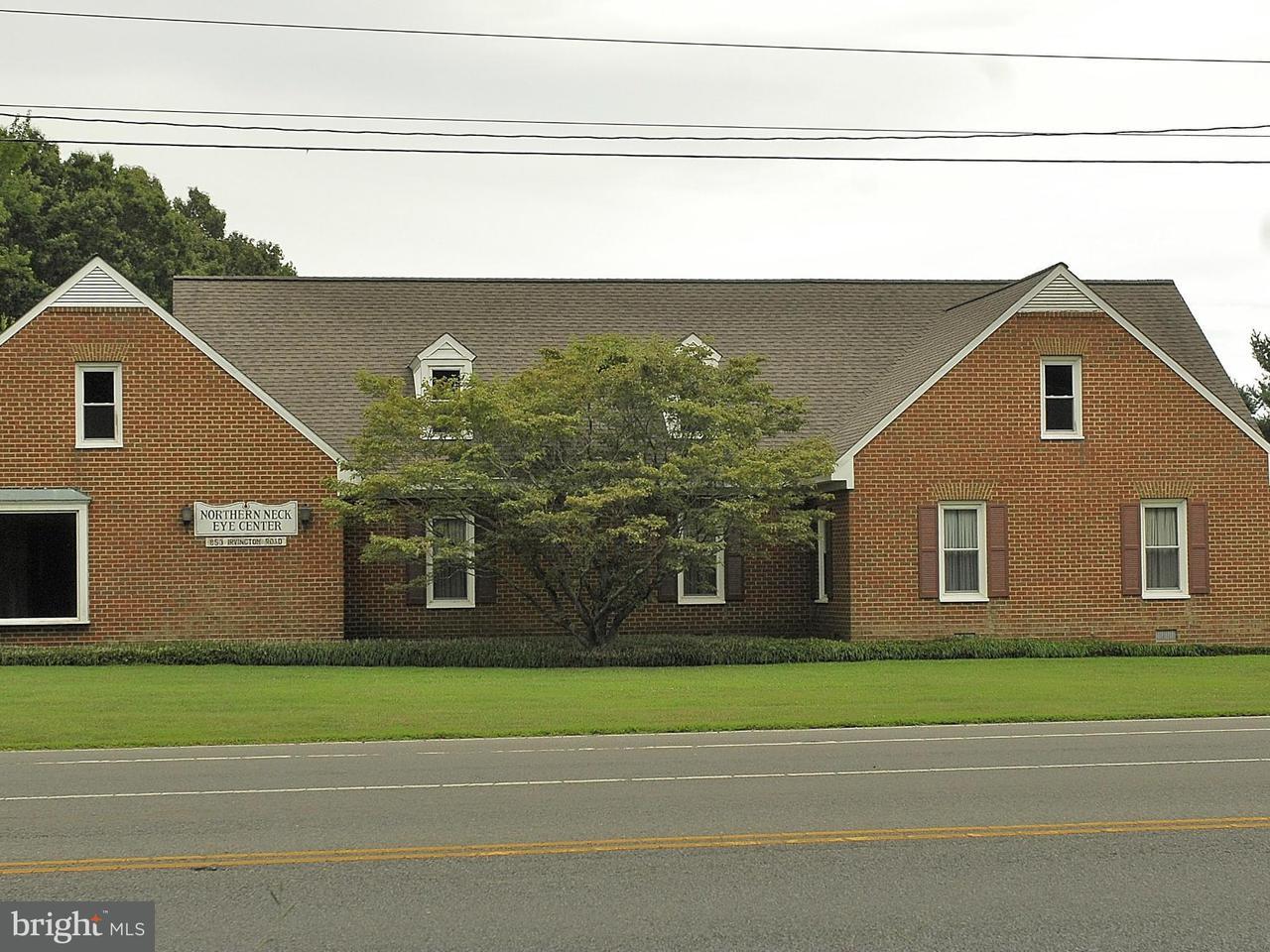 Commercial pour l Vente à 853 IRVINGTON Road 853 IRVINGTON Road Kilmarnock, Virginia 22482 États-Unis