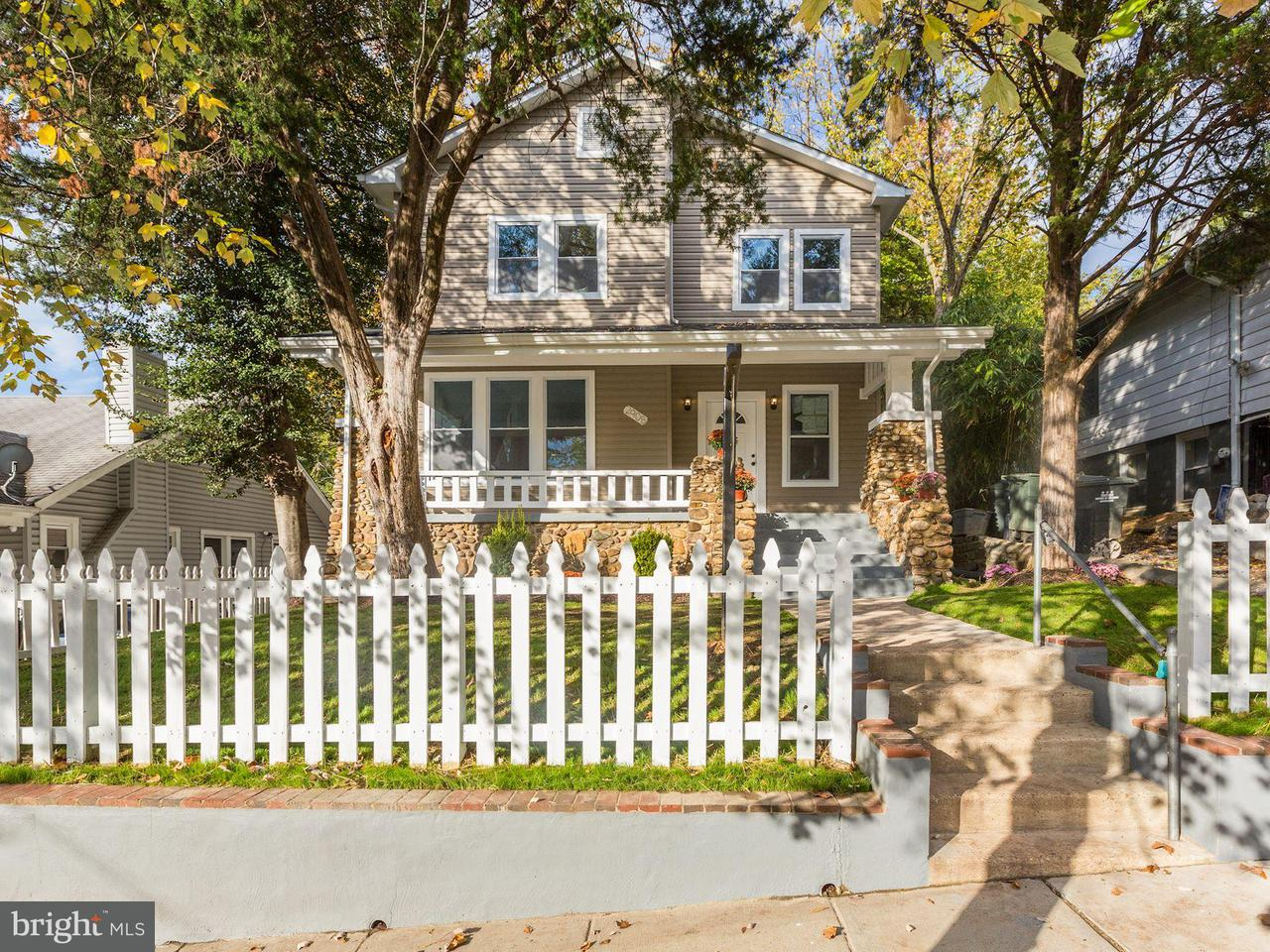 Single Family Home for Sale at 2908 26TH ST NE 2908 26TH ST NE Washington, District Of Columbia 20018 United States