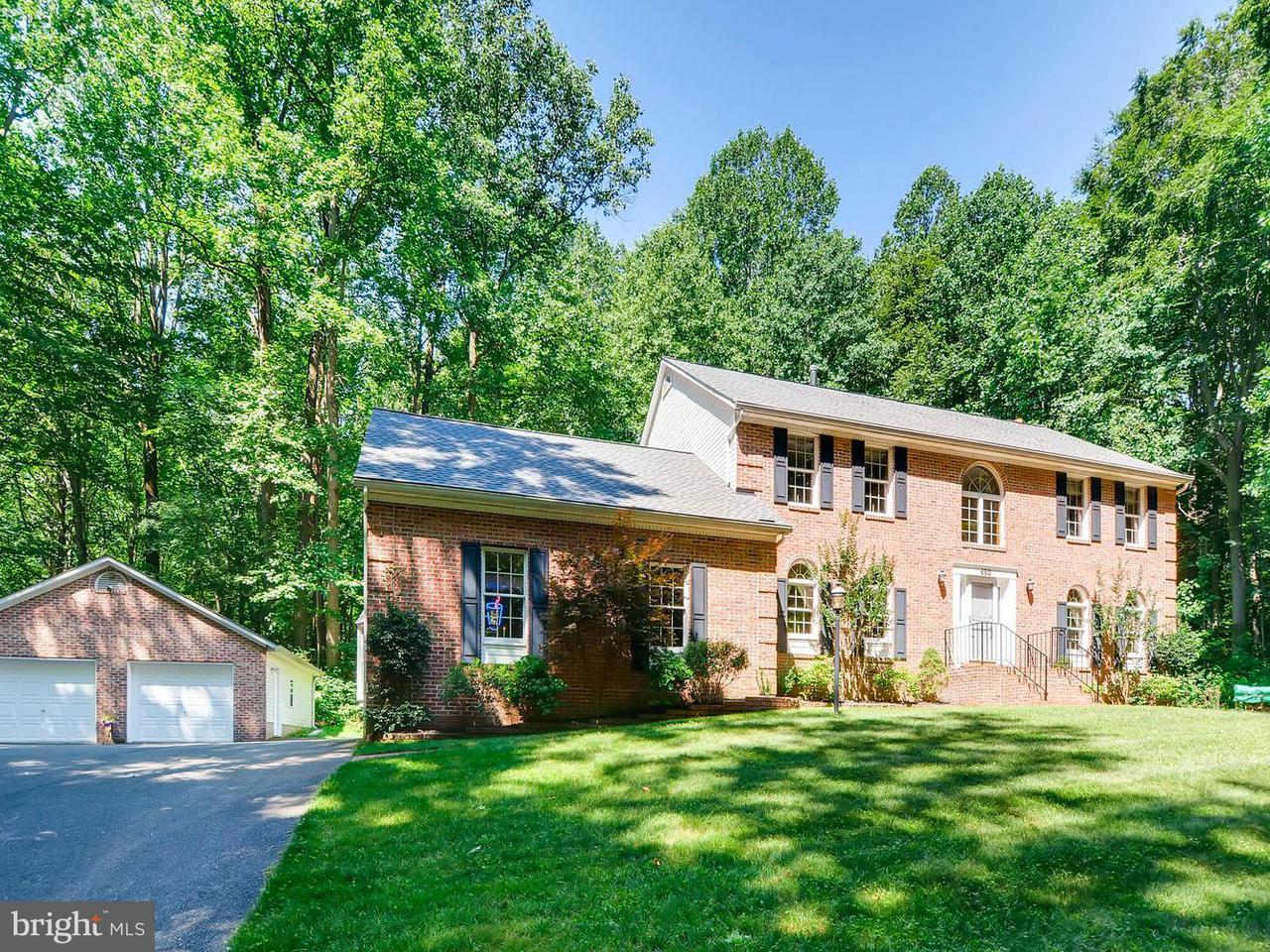 Частный односемейный дом для того Продажа на 680 OLD JOPPA Road 680 OLD JOPPA Road Joppa, Мэриленд 21085 Соединенные Штаты