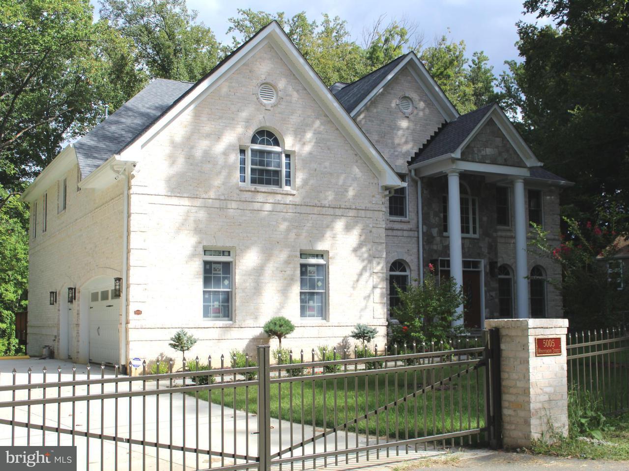 Частный односемейный дом для того Продажа на 5005 MONTGOMERY Street 5005 MONTGOMERY Street Annandale, Виргиния 22003 Соединенные Штаты