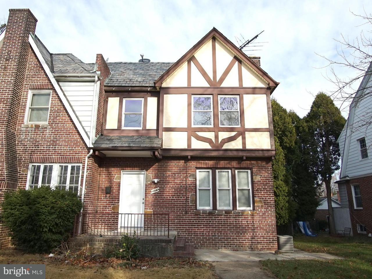 Single Family for Sale at 4816 Edmondson Ave Baltimore, Maryland 21229 United States